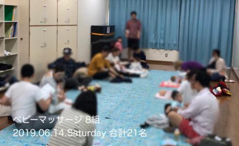 kabeyama_toyosu_20190615