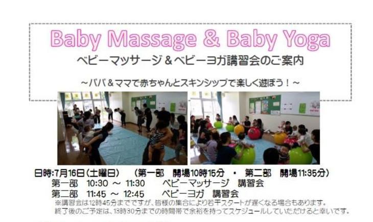 babycierge_news20160613
