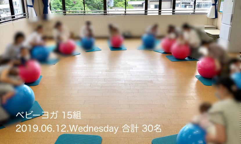 kabeyama_hirano_20190612yoga